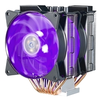 Cooler Master MasterAir MA620P Universal Socket 2 x 120mm PWM 1800RPM RGB LED Fan CPU Cooler with Wired RGB Controller